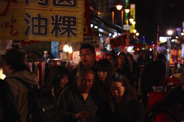 Mercado Noturno em Taiwan (foto: Joanna Romano)
