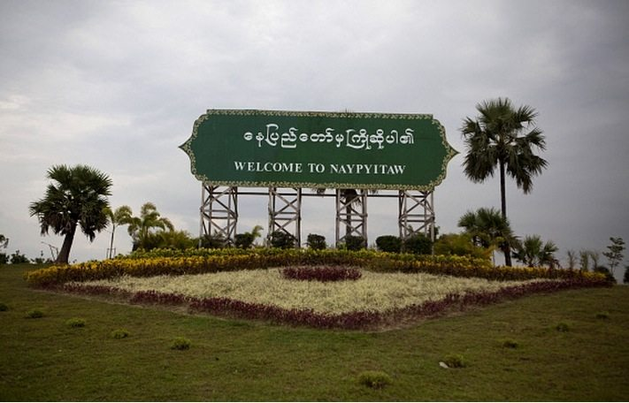 Myanmar turismo
