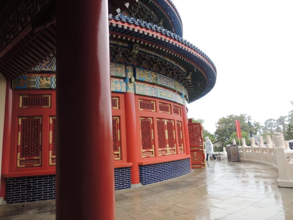 Pavilhão da China no Epcot Orlando