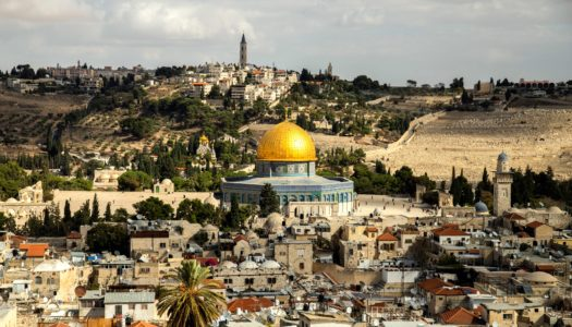 Israel – Guia Completo do País